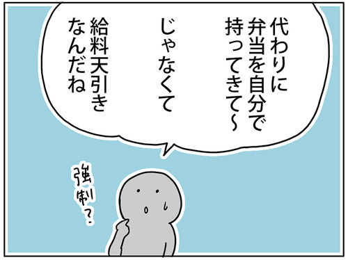 zangyo180422_1