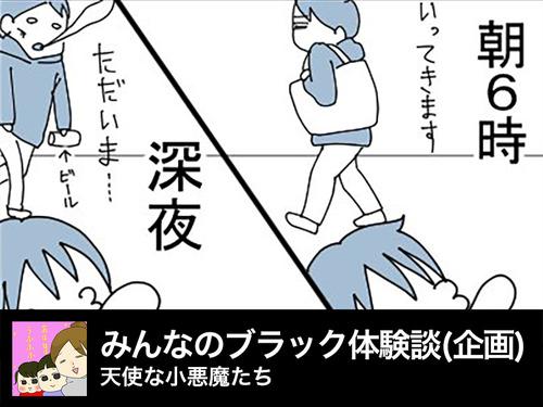 link_fuku