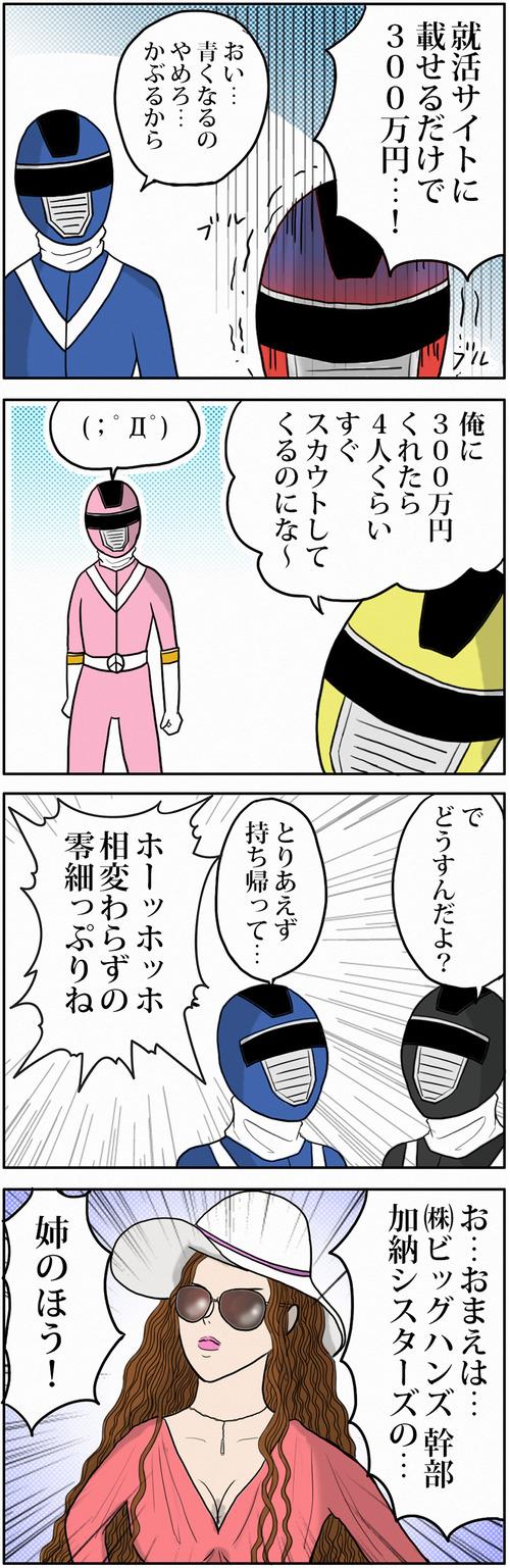 zangyo_170412_1