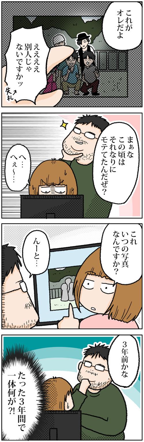 zangyo_170928_2