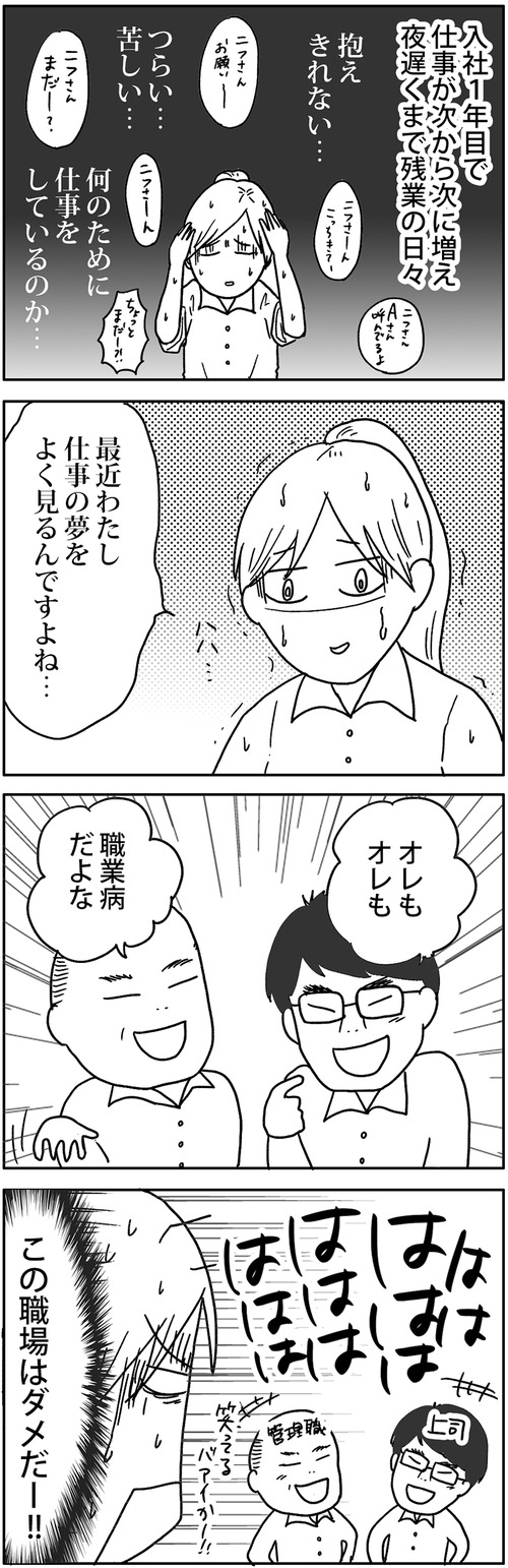zangyo_171227_1