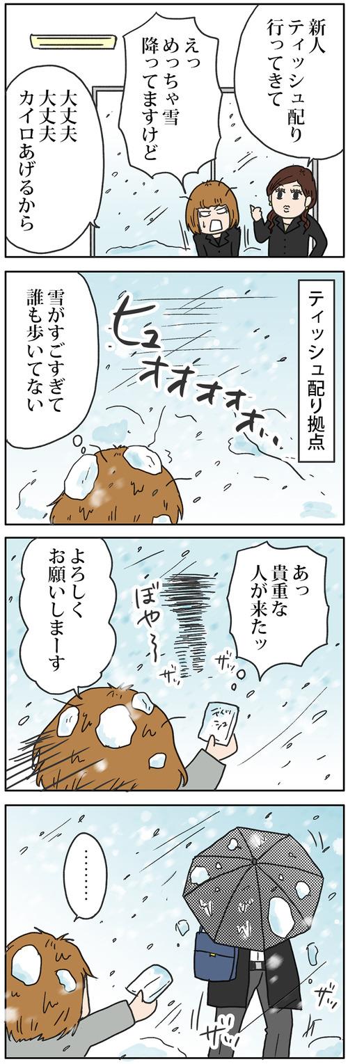 zangyo_180126_1