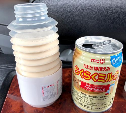 液体ミルクと使い捨て哺乳瓶