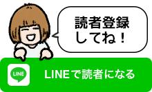btn_add