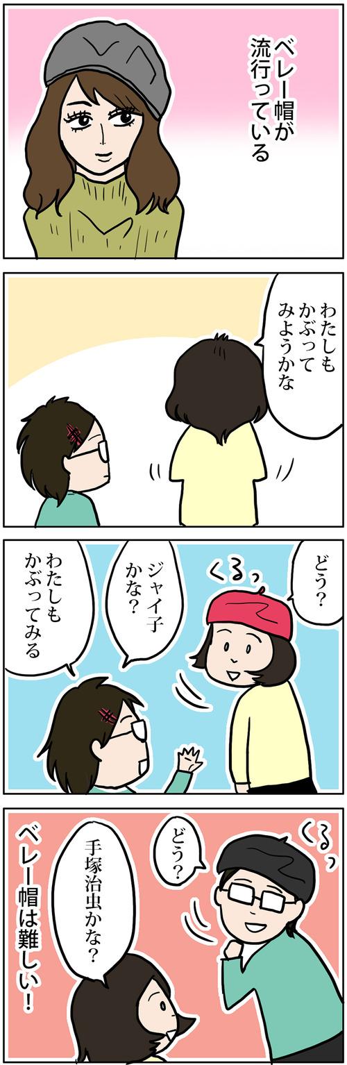 zangyo_170108