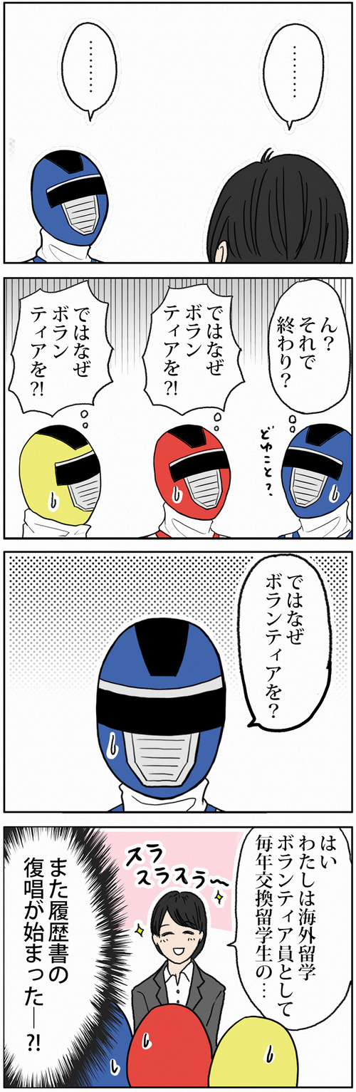 zangyo_170627_3