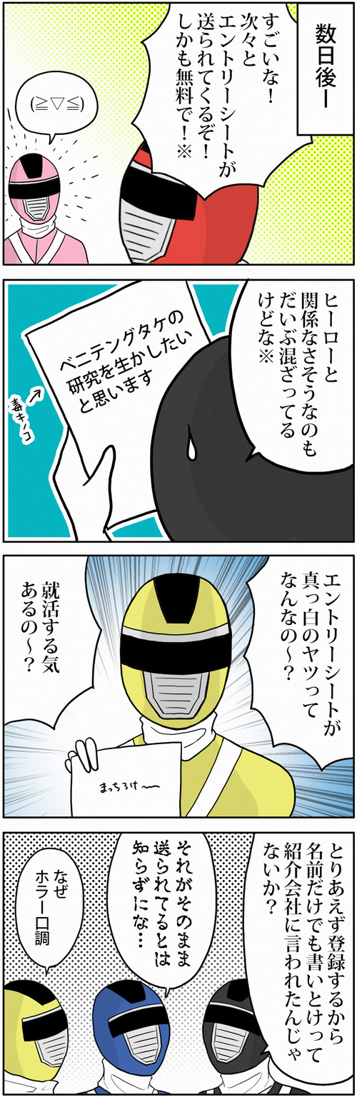zangyo_170502_2