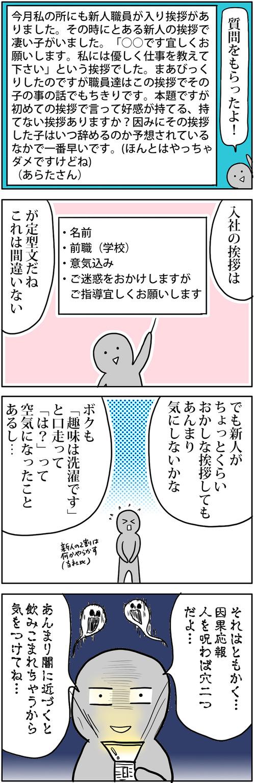 zangyo_170511_2