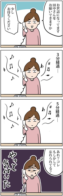 zangyo_170201