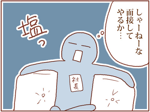 zangyo_1705201_7