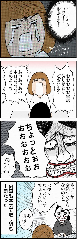 zangyo_170405_2