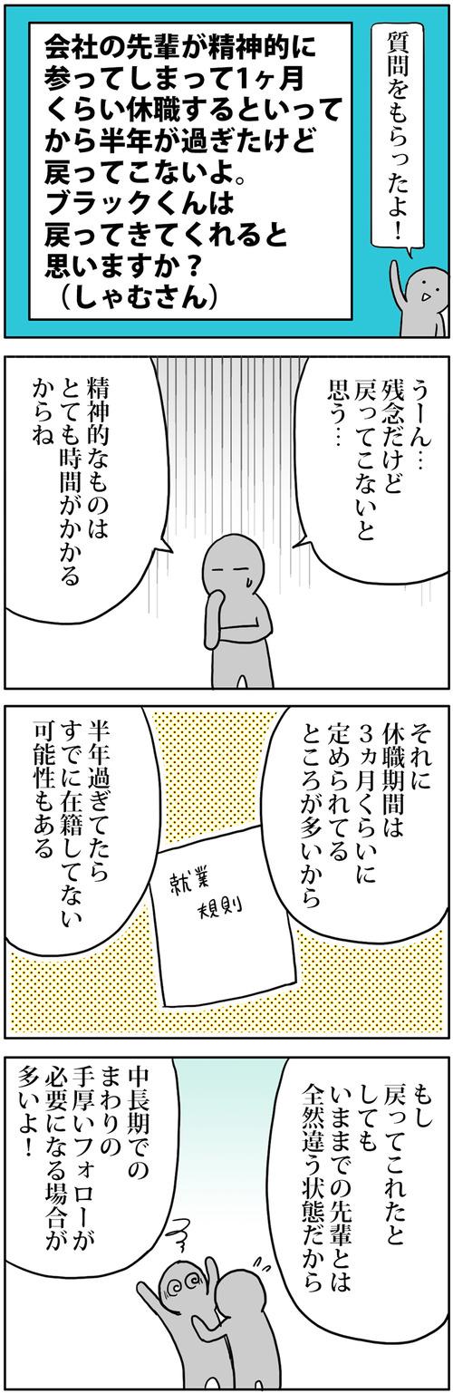 zangyo_170409_1