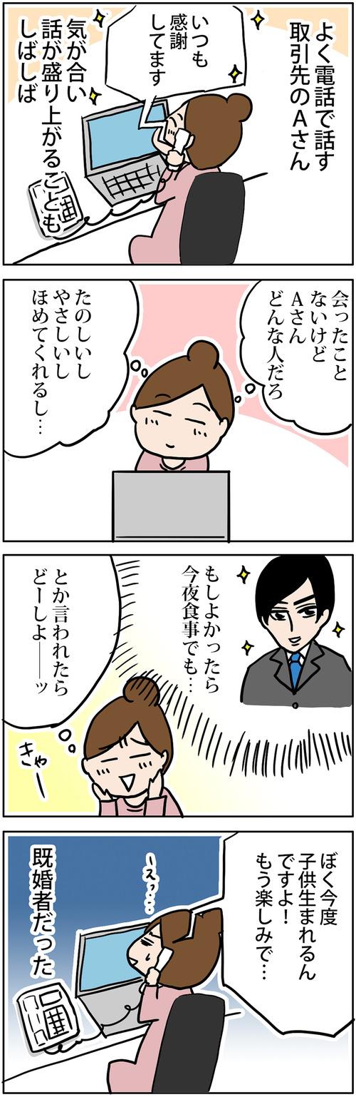 zangyo_170225_1