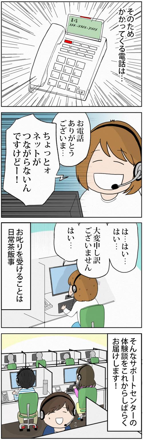 zangyo_170403_2