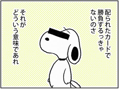 zangyo_170713_3