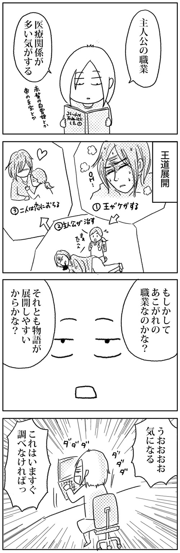 zangyo_170611_1