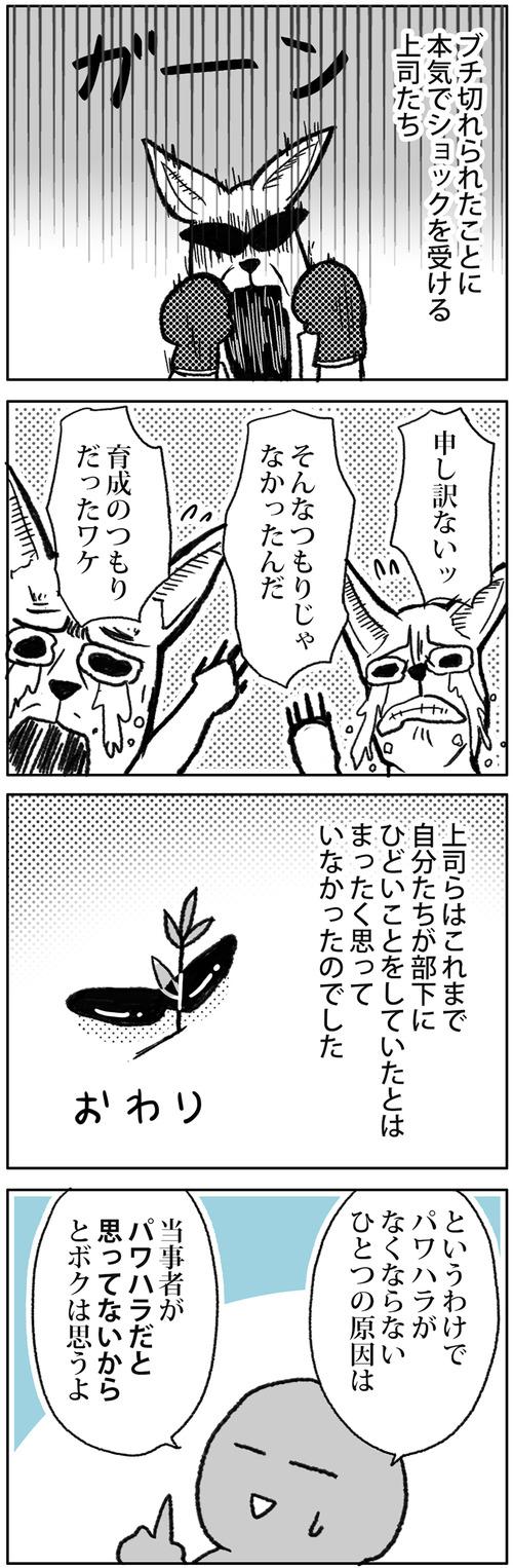 zangyo_170805_4