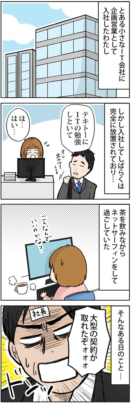 zangyo_170725_1