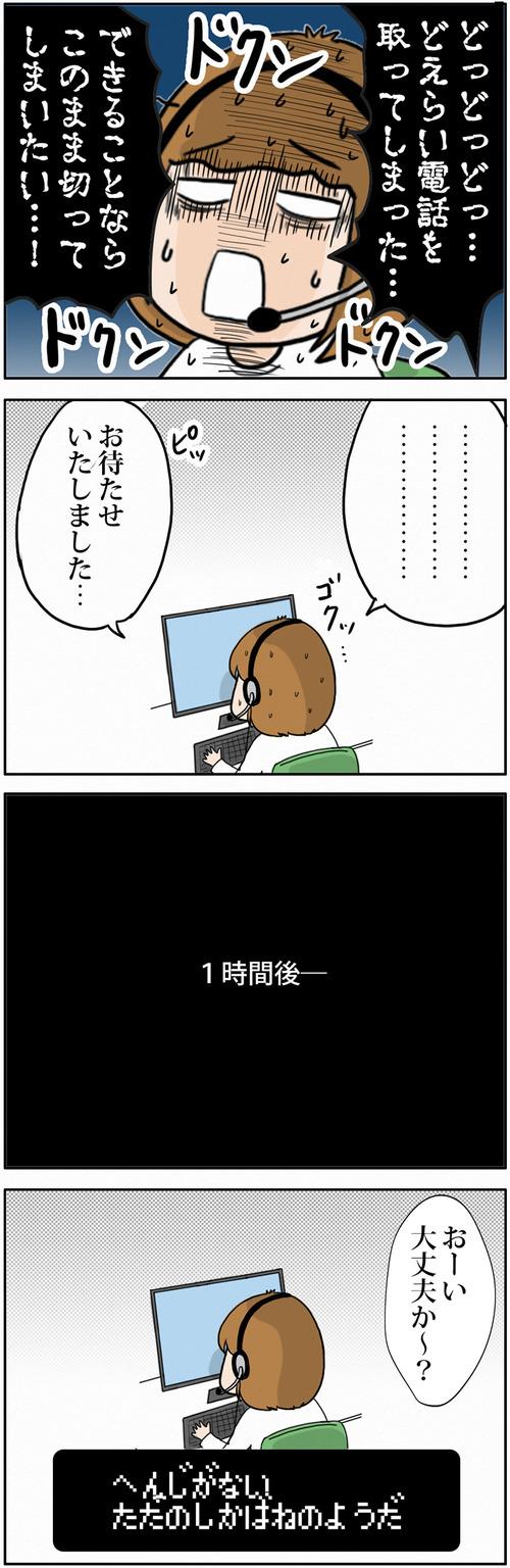 zangyo_170419_2