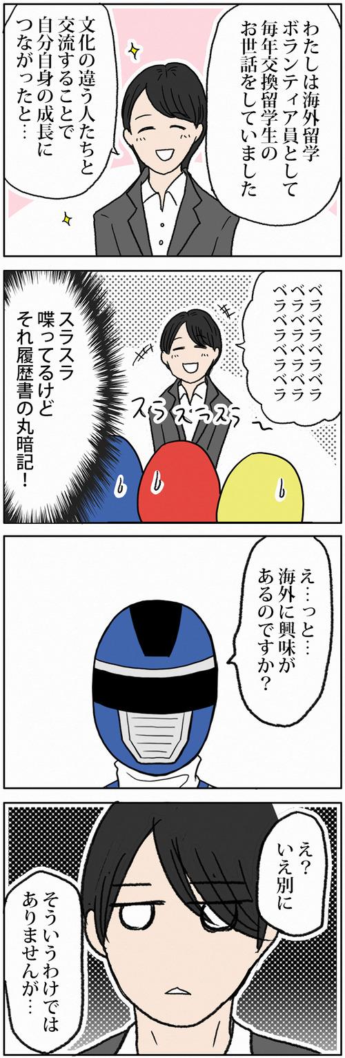 zangyo_170627_2