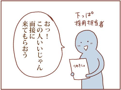 zangyo_1705201_3