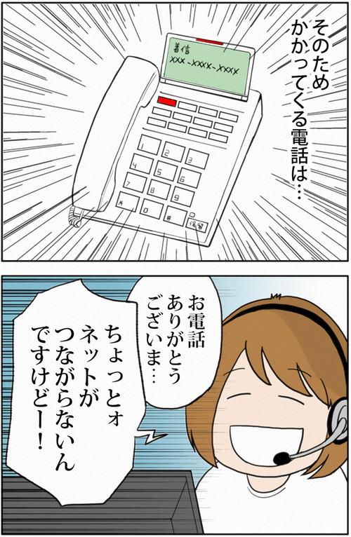 zangyo2_0_3