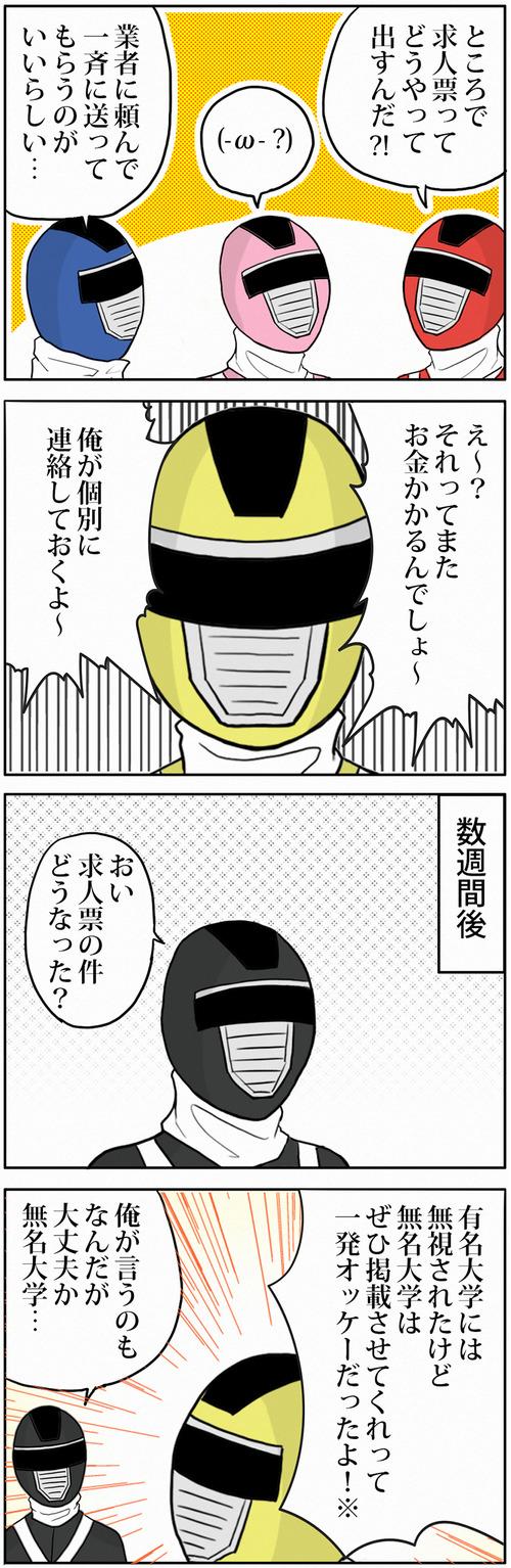 zangyo_170421_2