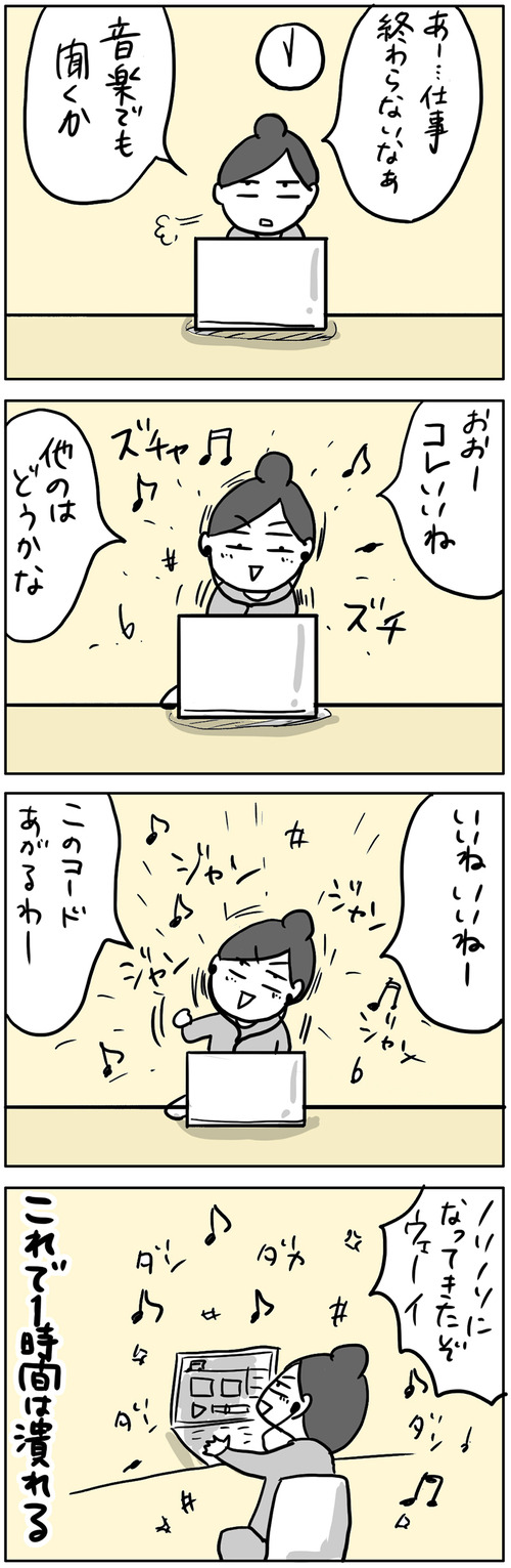 zangyo_170209