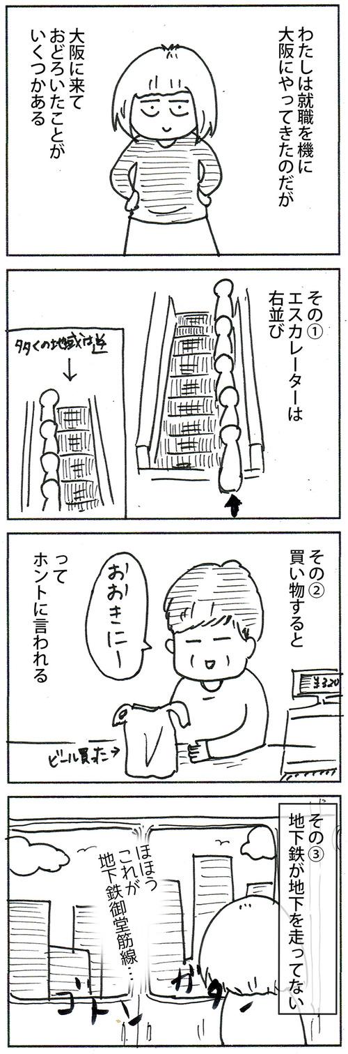 zangyo_180412