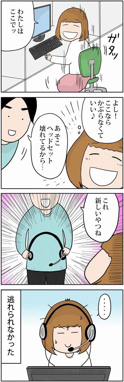 zangyo_170407_2