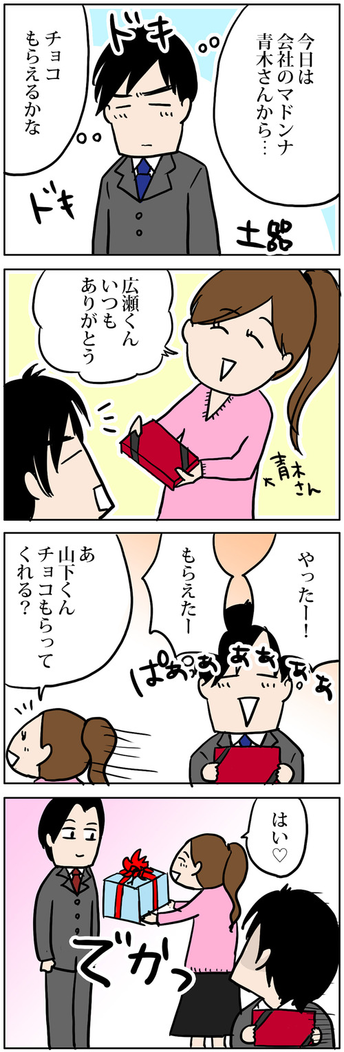 zangyo_170210
