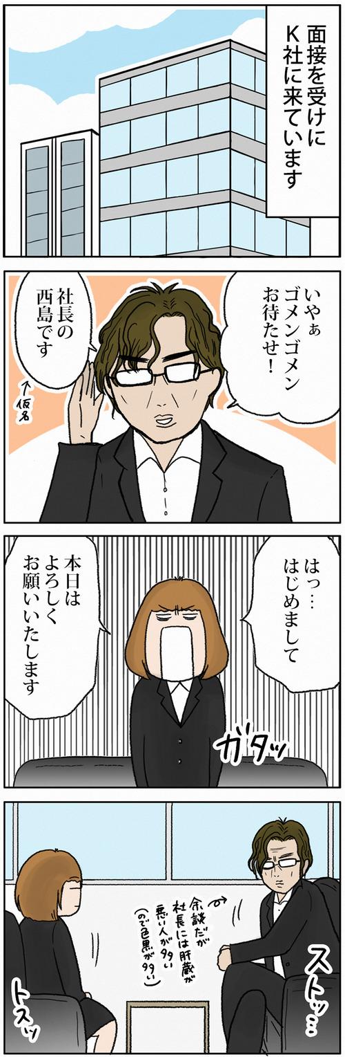 zangyo_1705201_1