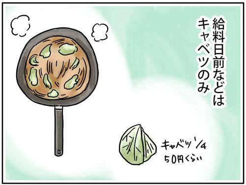 zangyo_180329_3