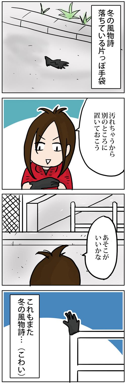 zangyo_170117