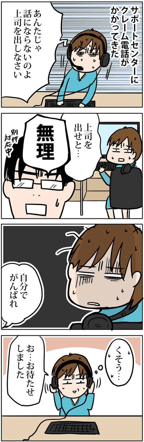 zangyo_170303_1