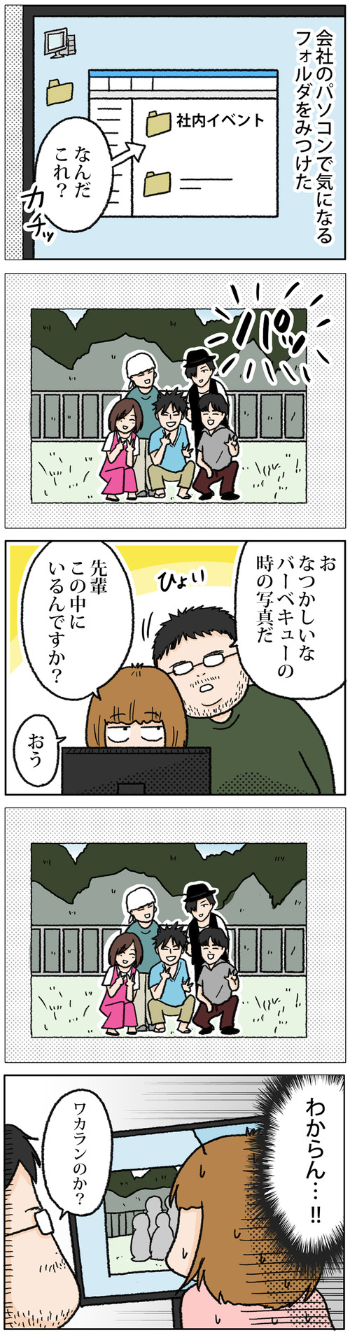 zangyo_170928_1