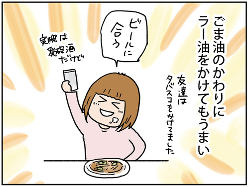 zangyo_180329_6