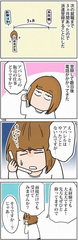 zangyo_170621_1
