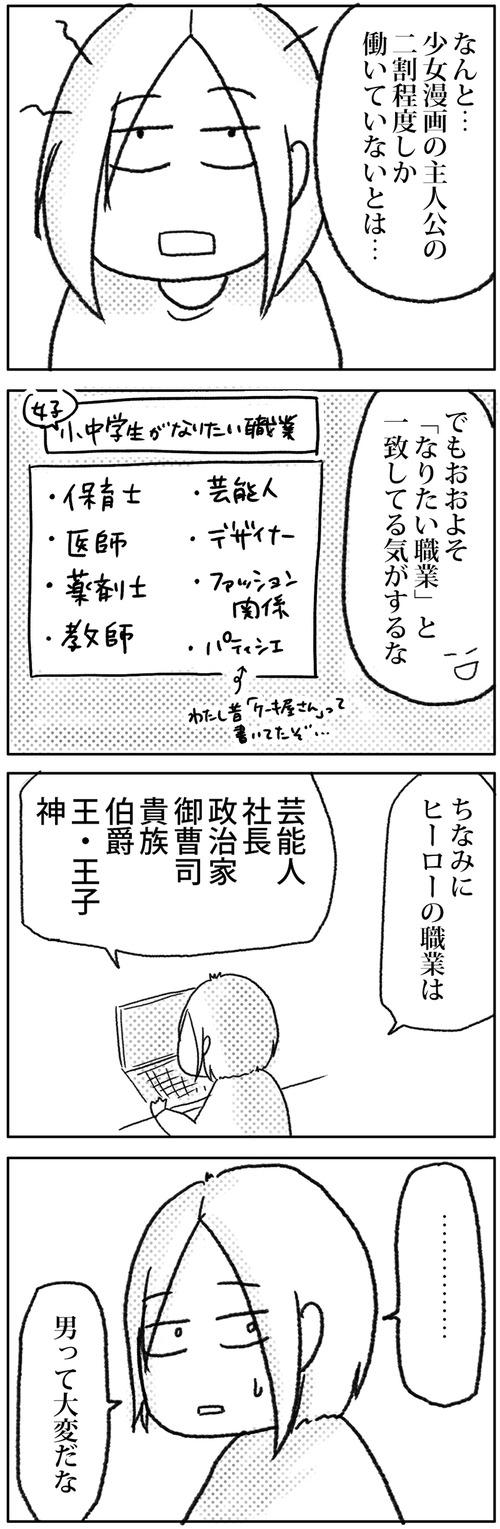 zangyo_170611_2