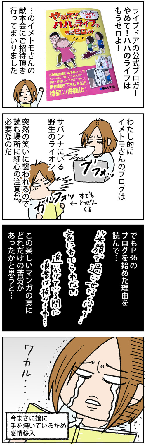 zangyo_171022_1