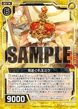 card_160101_2