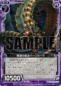 card_151217