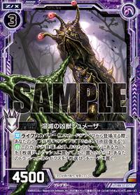 card_151013