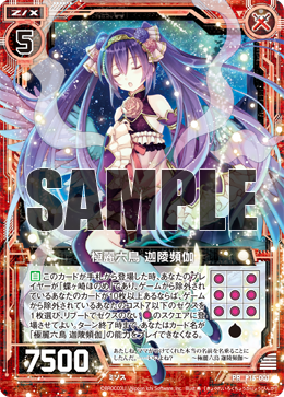 card_160101_1