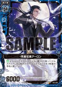 card_150320