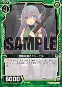 card_151218