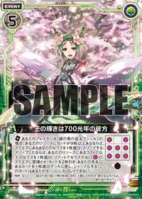 B14-100-00_m