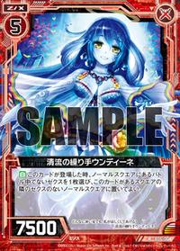 E05-004-00_m