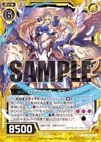 B14-055-00_m
