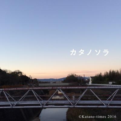 写真 2016-02-04 14 53 36